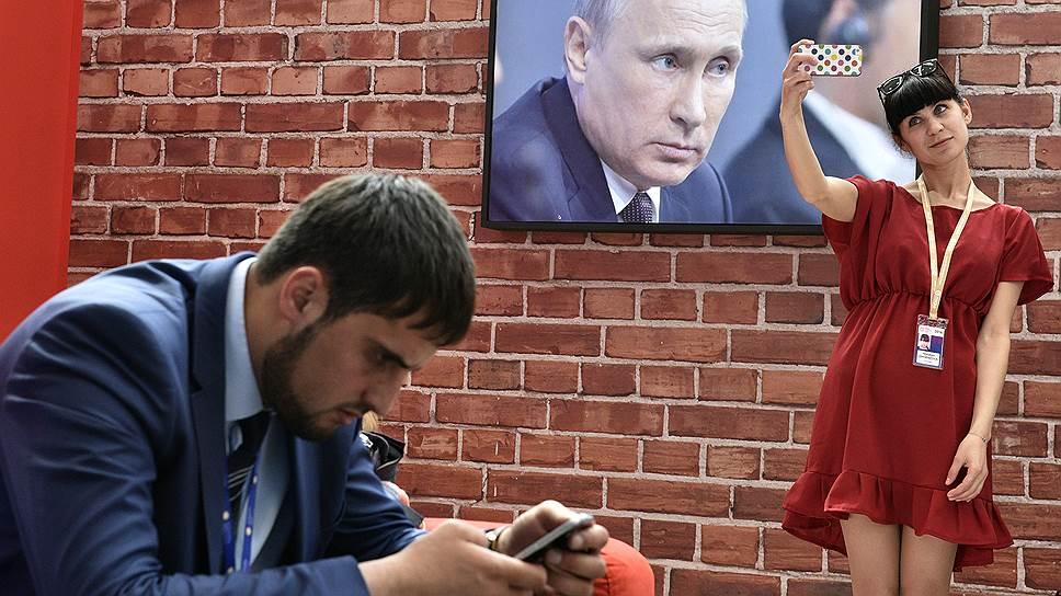Какие советы Владимиру Путину дали политтехнологи по поводу президентской кампании