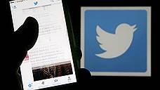 Twitter оценит интерес к приложению для профессионалов