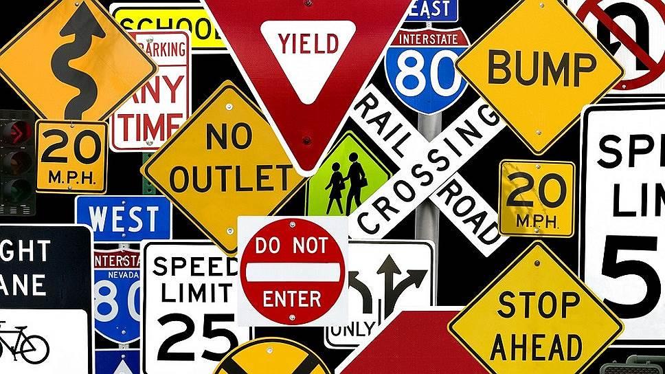 Как могут измениться дорожные знаки в западных странах