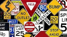 Дорожные знаки приводят в движение