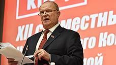 Коммунистов поучили работе на выборах