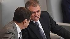Убийство Дениса Вороненкова обсудили в Госдуме