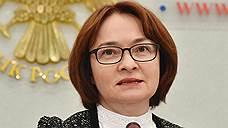 Банк России понизил ставку до 9,75% годовых