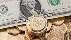 Валютный рынок. Прогноз на 27-31 марта