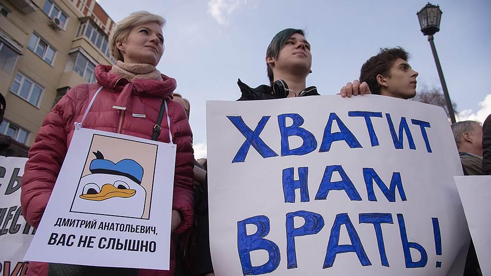 Оппозиционные митинги в России