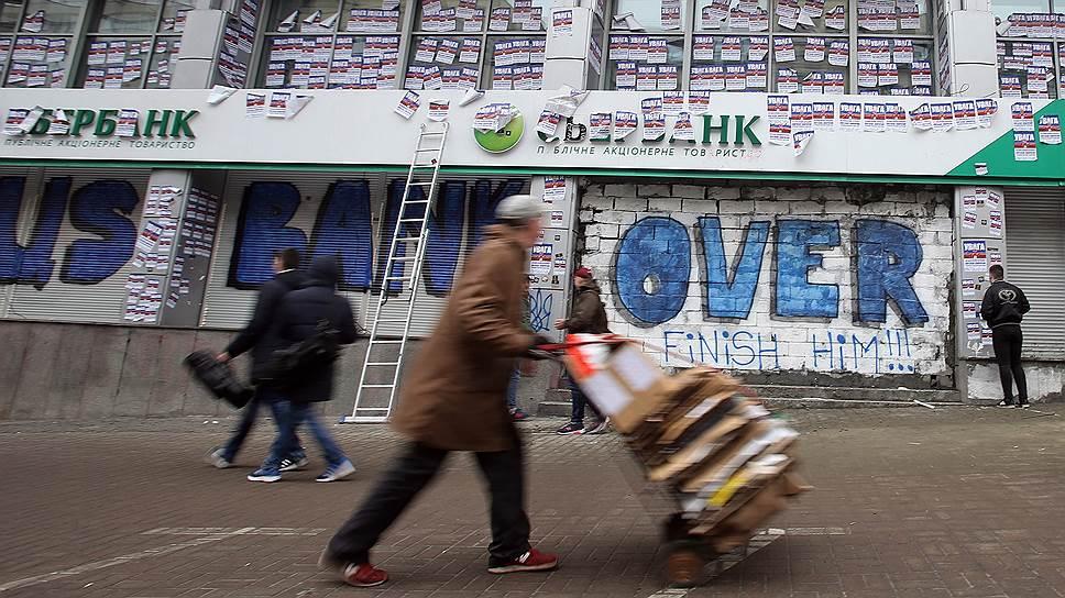 Сбербанк оказался первым российским госбанком, которому удалось договориться о продаже своей украинской «дочки»