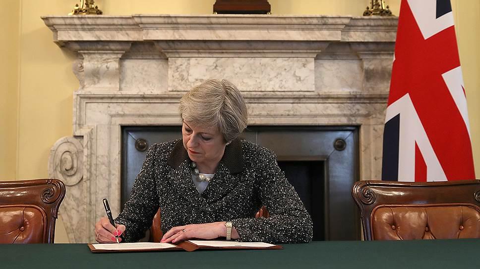 Великобритания запустила процедуру выхода из ЕС