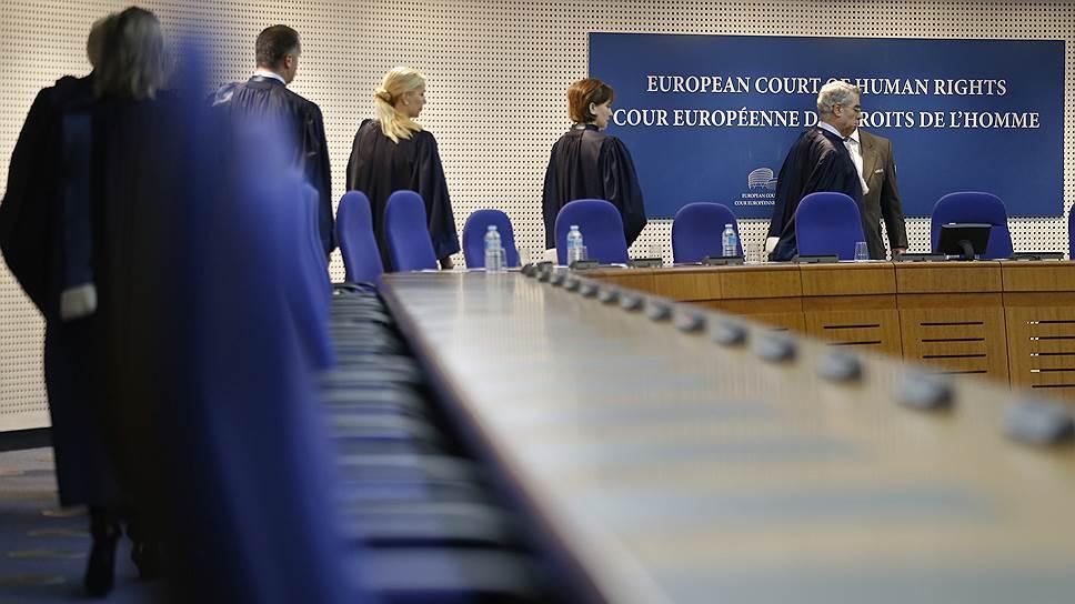 Как «иностранных агентов» приняли в Страсбурге