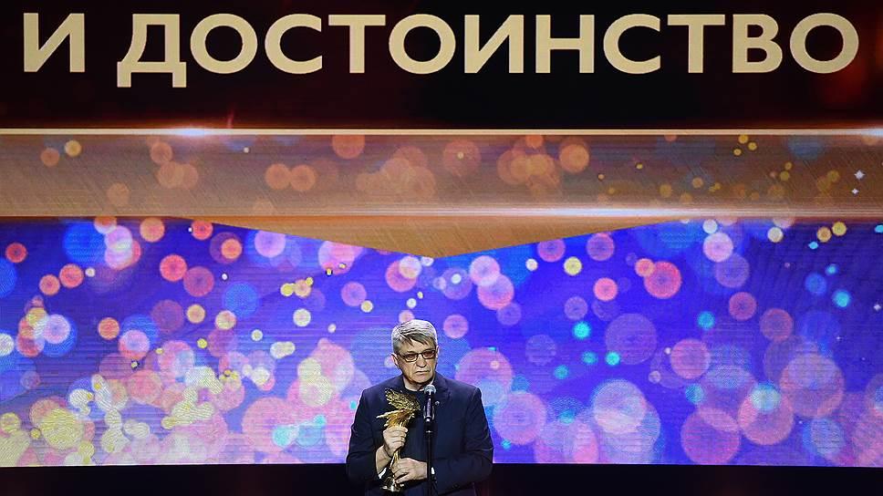 Режиссер Александр Сокуров