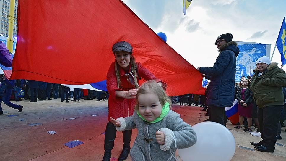 Экономика уводит россиян от Крыма