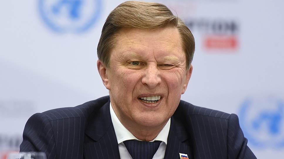 Что еще предложил Сергей Иванов