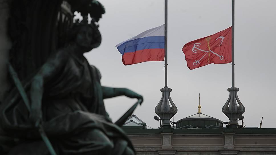 Депутаты Госдумы позвали на траурный митинг