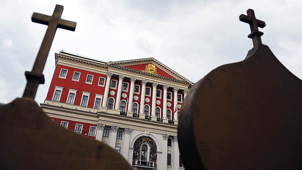 Почему мэрия согласовала акцию памяти на Манежной площади