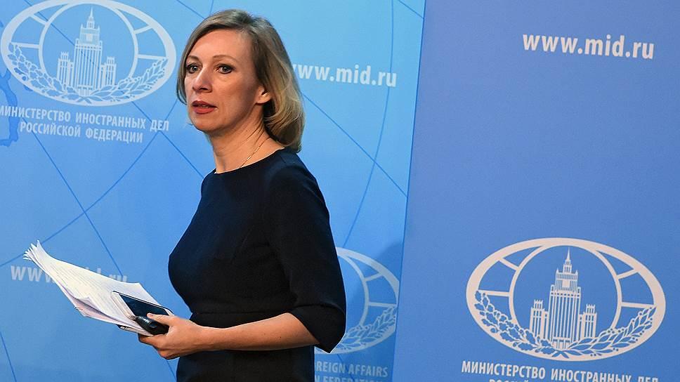 Почему МИД РФ назвал химическую атаку в Сирии постановкой