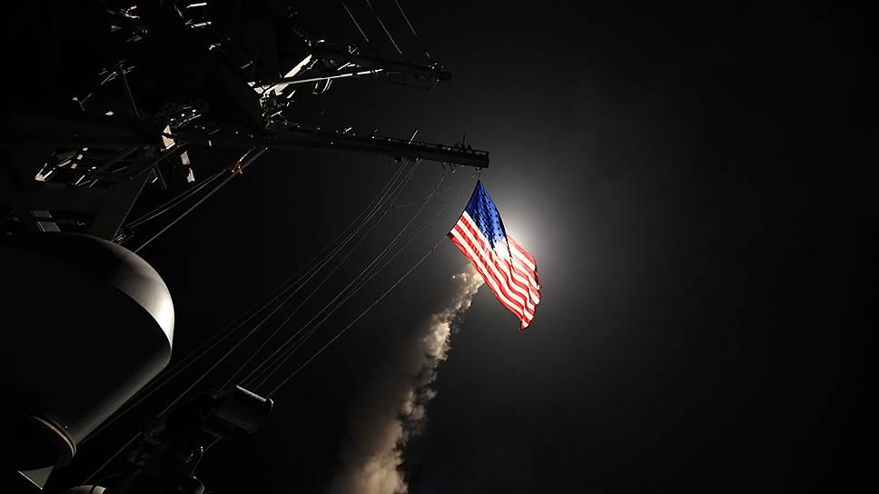 Как США нанесли ракетный удар по Сирии