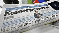 """Лучшие материалы """"Ъ"""" за неделю"""