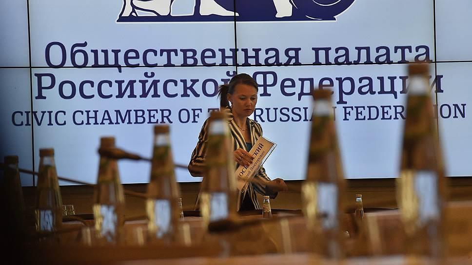 Как Севастополь не мог направить делегата в Общественную палату страны