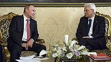 Президент Италии готовится к визиту в Москву