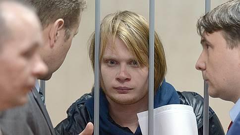 Математика обвинили в преподавании терроризма  / Следствие добилось ареста за выступления в интернете