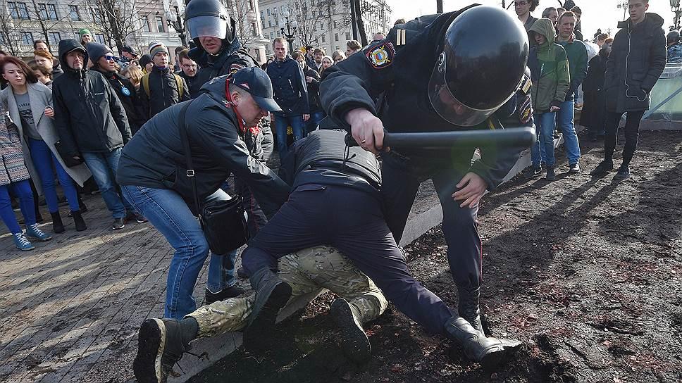 Как арестовали четверых участников акции 26 марта