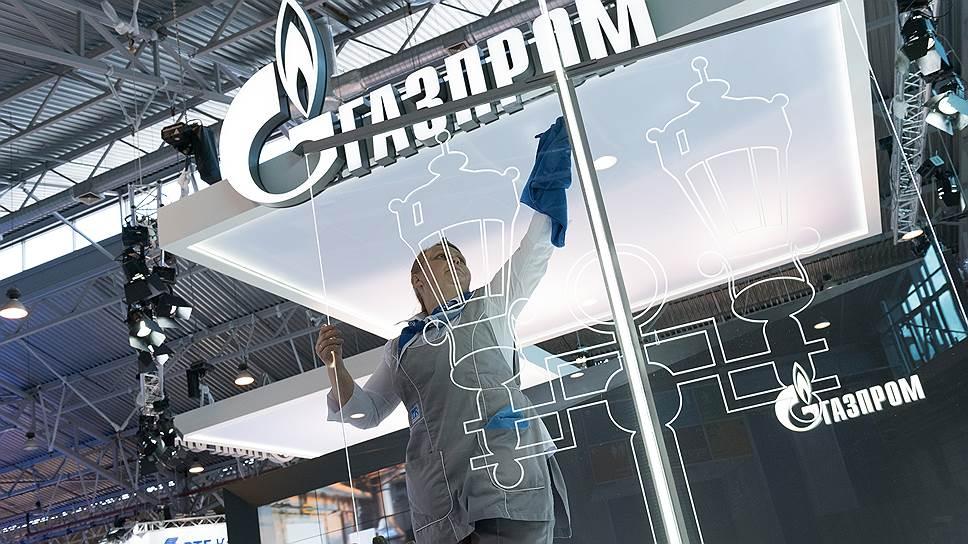 Почему «Газпром» не собирается наращивать дивиденды