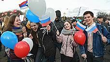 Присоединение Крыма будут праздновать дважды