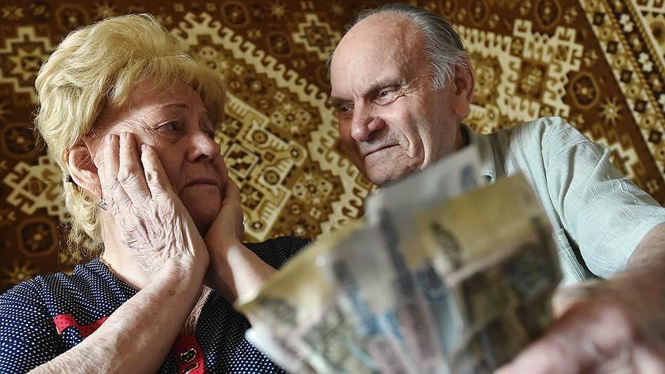 Как пожилые люди влияют на экономику