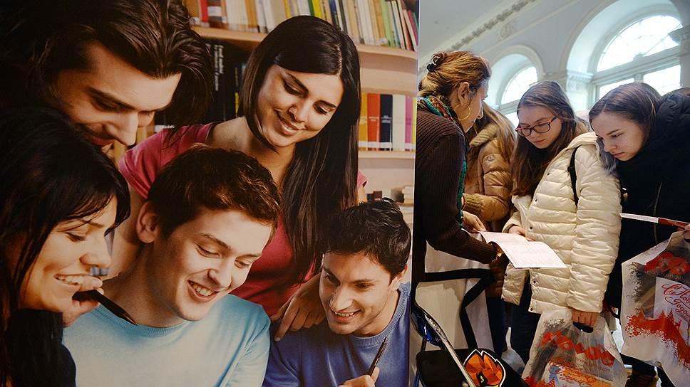 Минобрнауки утроило количество опорных университетов