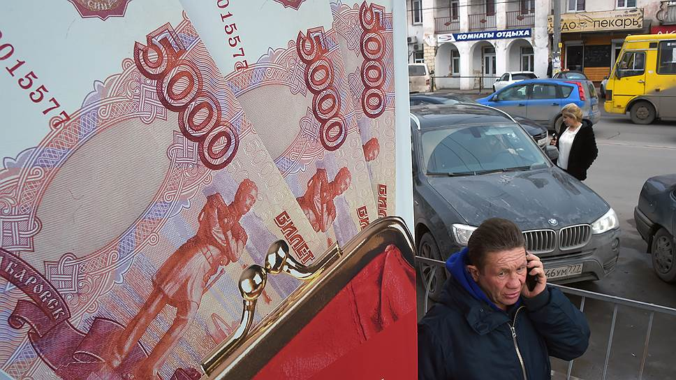 Как МФО начали использовать новый порядок уплаты НДФЛ для возврата безнадежных долгов