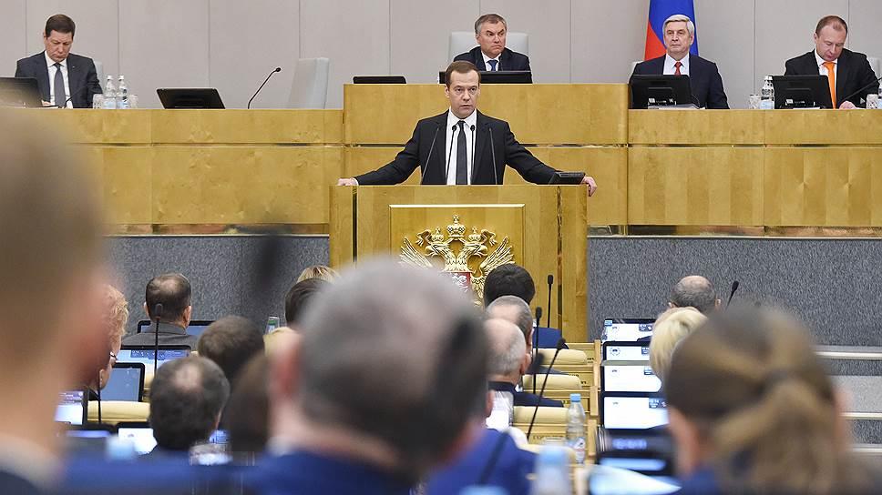 Как Дмитрий Медведев отчитался перед Госдумой в апреле 2017 года
