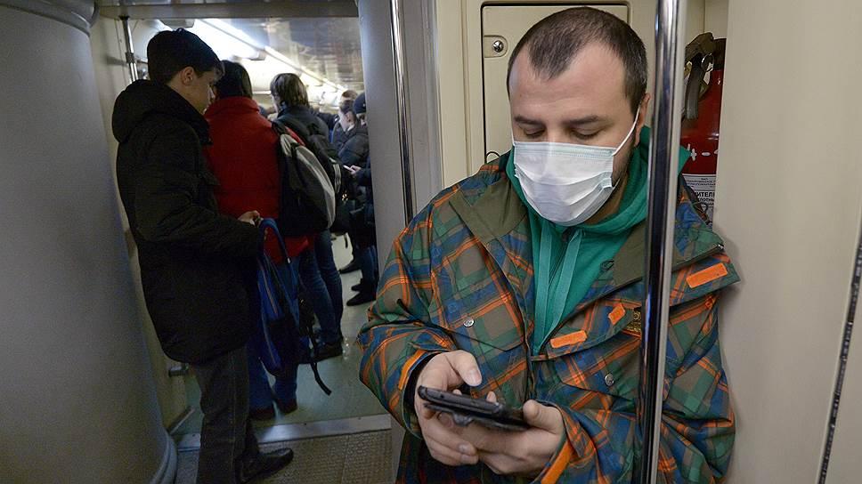 В Минприроды предложили создать систему экологического мониторинга здоровья граждан