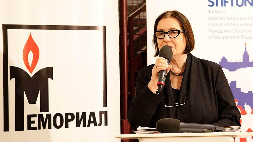 Руководитель образовательных программ «Международного Мемориала» Ирина Щербакова