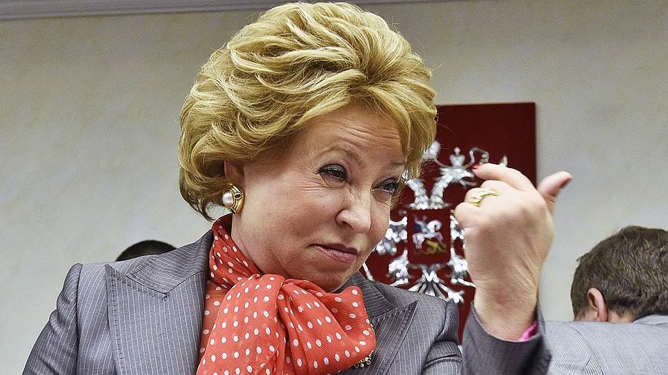 Валентина Матвиенко раскритиковала работу Роскомнадзора из-за «групп смерти» и наркотиков в интернете