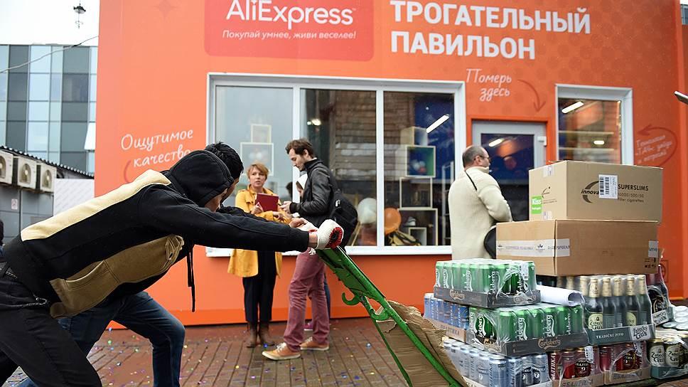 Как AliExpress ускорила пересылку товаров