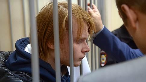 Мосгорсуд рассчитал математика  / Обвиняемого в призывах к терроризму оставили под стражей