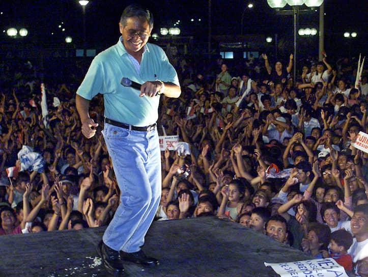 Экс-президент Перу Альберто Фухимори на предвыборном митинге