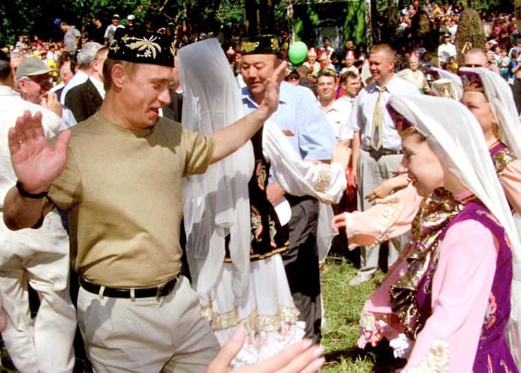 Президент России Владимир Путин на празднике Сабантуй