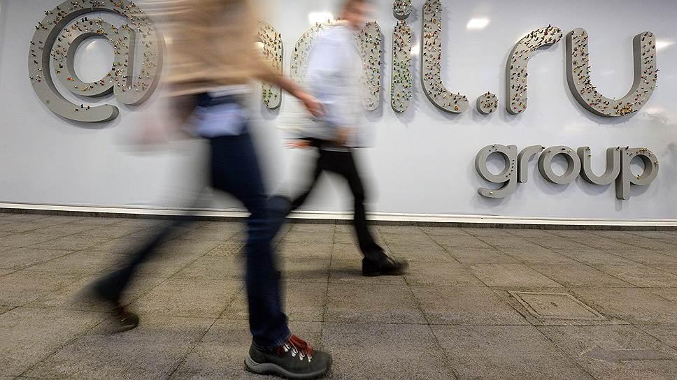 В Mail.ru Group ждут большего роста