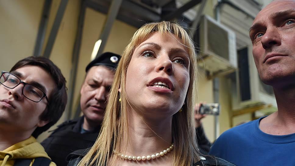 Как «Открытая Россия» провела первую уличную акцию