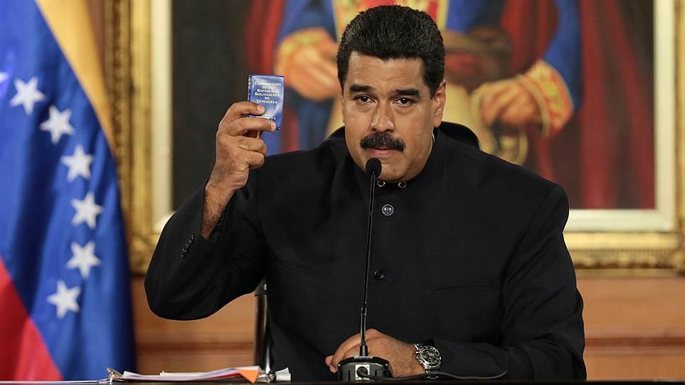 Почему оппозиция обвинила президента Венесуэлы в организации госпереворота