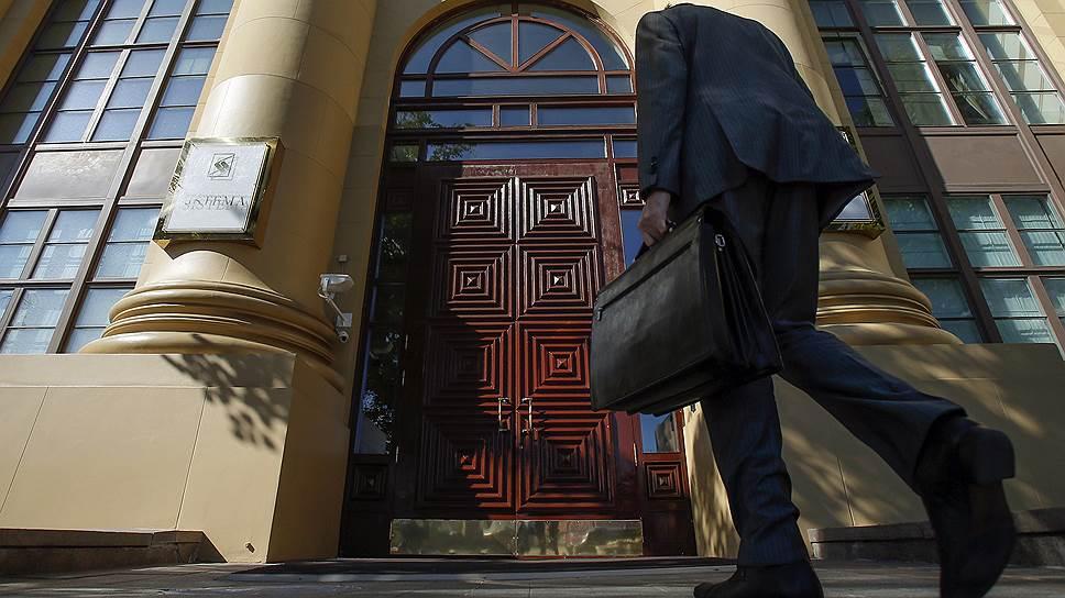 Как «Роснефть» вспомнила о «Системе»