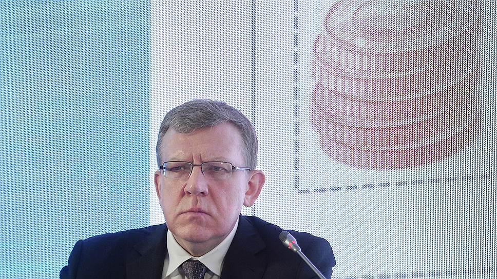 Алексей Кудрин завершил работу над стратегией развития России на следующий президентский срок