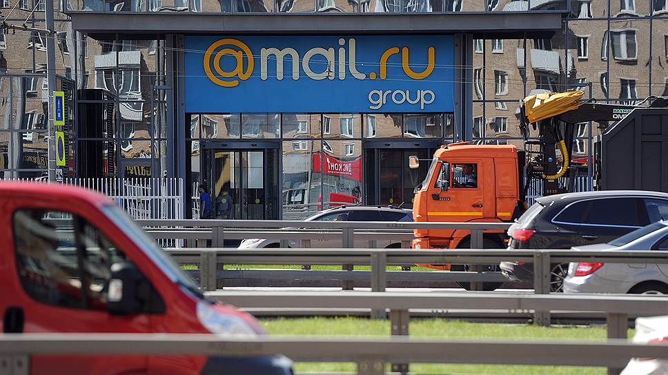 Mail.Ru Group купит Am.ru за $10млн
