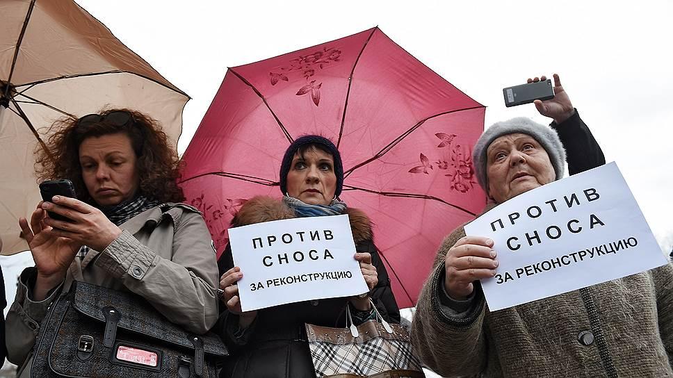 Оппозиция ударит протестом по реновации