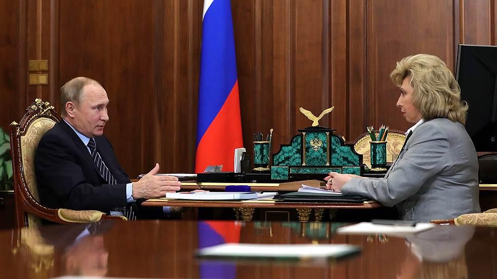 Как Татьяна Москалькова обсудила проблемы в Чечне с Владимиром Путиным