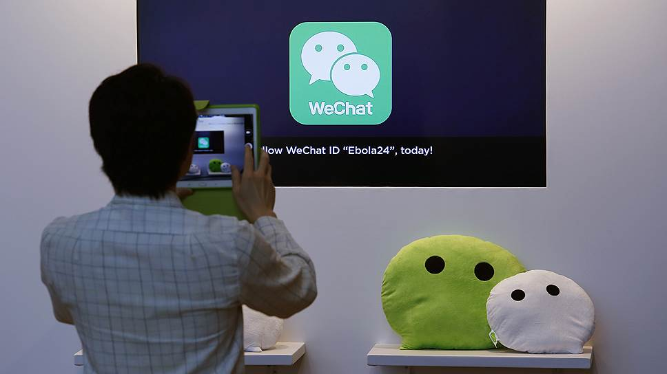 Почему Роскомнадзор заблокировал WeChat