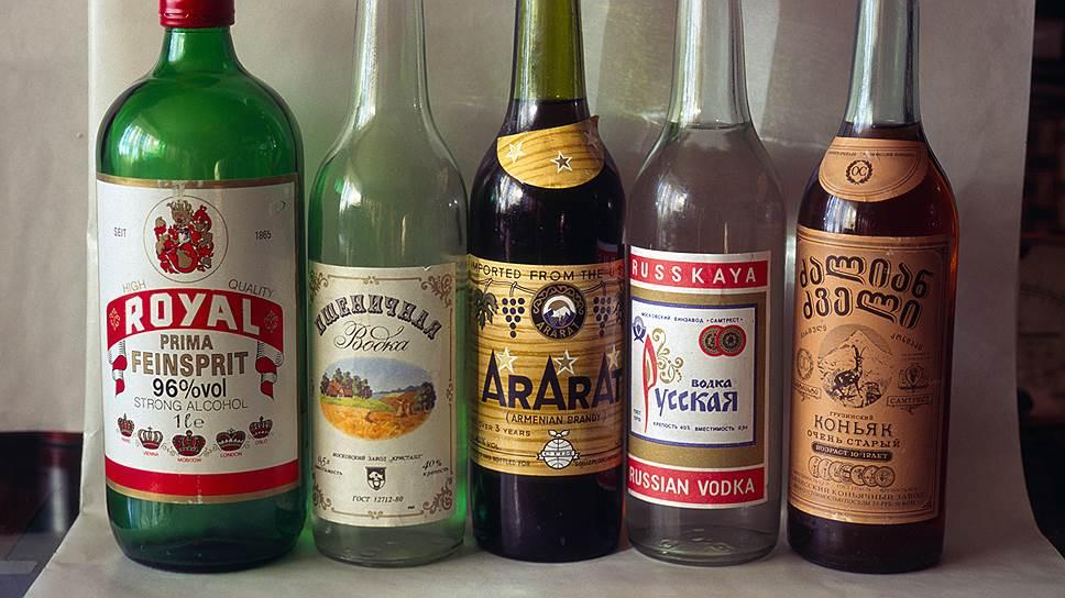 Каким было время полной свободы торговли алкоголем
