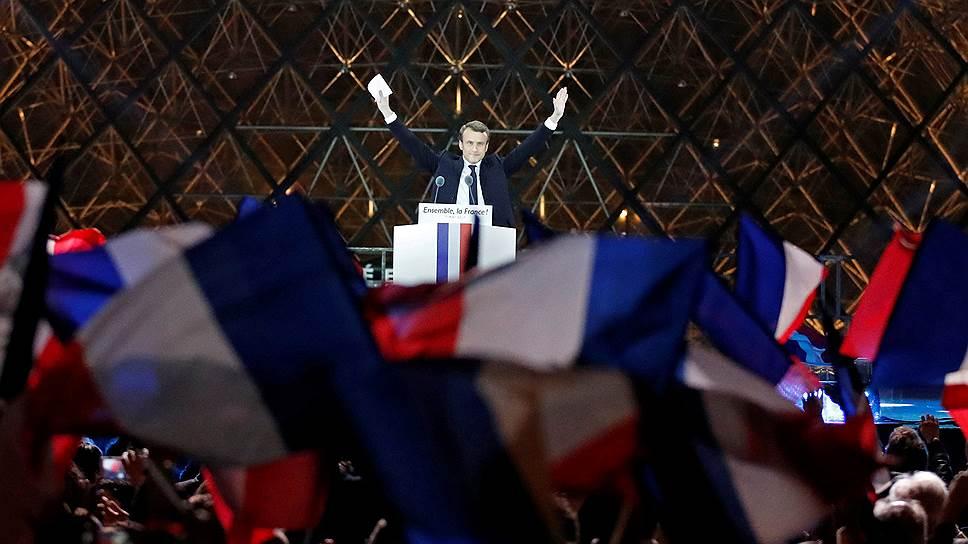 Новым президентом Франции стал Эмманюэль Макрон