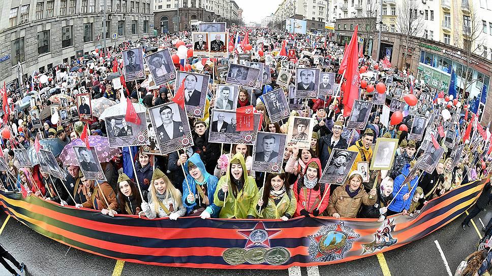 Шествие «Бессмертного полка» в России в 2017 году
