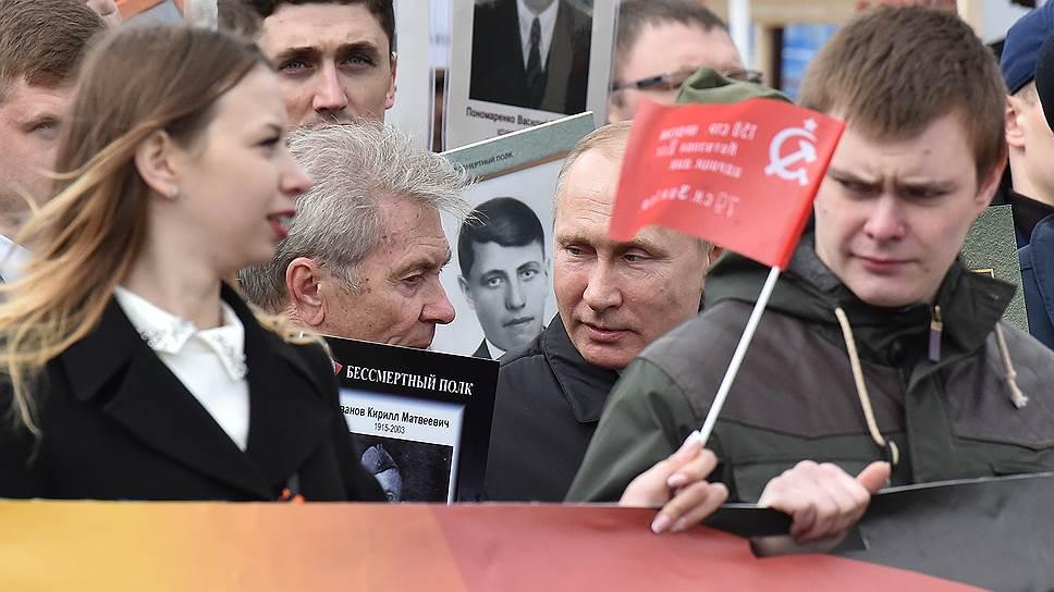 Как «Бессмертный полк» прошел по центру Москвы